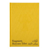 Fragments - Rayyane Tabet - Christopher Baaklini (3)edited