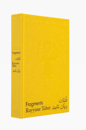 Fragments - Rayyane Tabet - Christopher Baaklini (8)