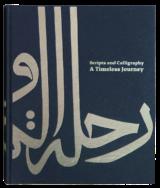 Script&Calligraphy-EN-Cover-Flat-IMG_0529+