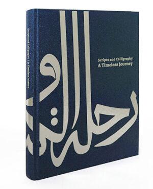 Script_&_Calligraphy_English-cover